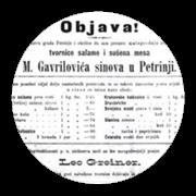 Slika prva hrvatska tvornica salame