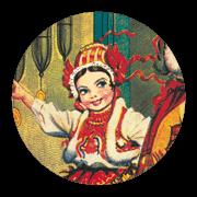 Slika Jelica